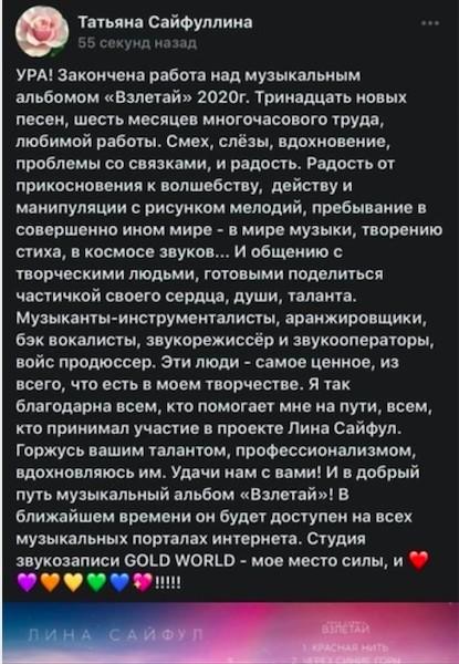 Отзыв об аренде студии записи в Екатеринбурге