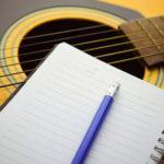 Создание музыки - способы написания